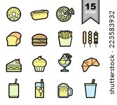 food  icons set .illustration... | Shutterstock .eps vector #223583932