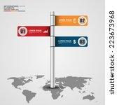 abstract 3d signpost... | Shutterstock .eps vector #223673968