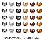 dogs vector icons | Shutterstock .eps vector #223802662