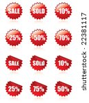 sales stickers | Shutterstock .eps vector #22381117
