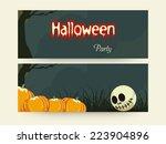 Header Or Banner For Halloween...