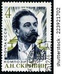 """Small photo of USSR - CIRCA 1972: A stamp printed in USSR (Russia) shows portrait of Aleksandr Scriabin - Russian composer with inscription """"Scriabin, 1872 - 1915"""", series """"Birth Centenary of Scriabin"""", circa 1972"""