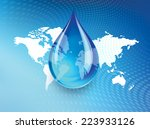 abstract concept indicating a... | Shutterstock . vector #223933126