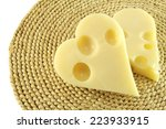 cheese in the shape of heart  | Shutterstock . vector #223933915