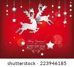 greeting card with silver shiny ... | Shutterstock .eps vector #223946185