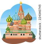 Kremlin Saint Basil's Cathedral ...