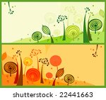 forest background | Shutterstock .eps vector #22441663