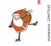 santa claus. vector... | Shutterstock .eps vector #224473162