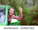 green energy biofuel electric... | Shutterstock . vector #224607262