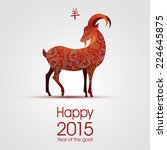 happy 2015  year of the goat ... | Shutterstock .eps vector #224645875