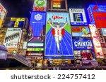 osaka japan   18 april 2014 ... | Shutterstock . vector #224757412