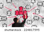 drawing a piece of puzzle  | Shutterstock . vector #224817595