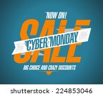 cyber monday sale now on banner. | Shutterstock .eps vector #224853046