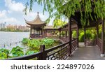 chinese traditional corridors... | Shutterstock . vector #224897026