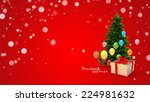 illustration of gift box and... | Shutterstock . vector #224981632