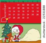 2009 calendar   december  ... | Shutterstock .eps vector #22531888
