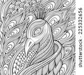 Decorative Ornamental Peacock...
