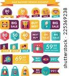 sport sale banner design flat... | Shutterstock .eps vector #225369238