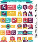 school sale banner design flat... | Shutterstock .eps vector #225375136