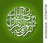 arabic calligraphy   god bless...   Shutterstock .eps vector #225384748