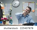tired businessman sitting at...   Shutterstock . vector #225407878