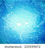 vector patterns made by the... | Shutterstock .eps vector #225559072