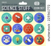 science stuff circles icon set. ... | Shutterstock .eps vector #225561772