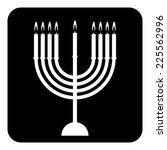 chanukah symbol button on white ... | Shutterstock .eps vector #225562996