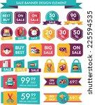 school sale banner design flat... | Shutterstock .eps vector #225594535