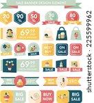 birthday sale banner design...   Shutterstock .eps vector #225599962