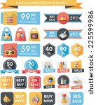 birthday sale banner design... | Shutterstock .eps vector #225599986
