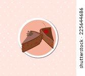 vector piece of cake  | Shutterstock .eps vector #225644686