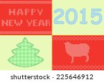 christmas and new year knitted... | Shutterstock .eps vector #225646912