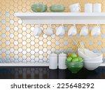 kitchen utensils on the black... | Shutterstock . vector #225648292