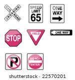 Street Signs   Glossy