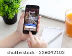 alushta  russia   october 24 ... | Shutterstock . vector #226042102