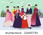 new year concept | Shutterstock .eps vector #22605754
