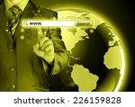 businessman pushing virtual... | Shutterstock . vector #226159828