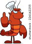a cartoon illustration of a... | Shutterstock .eps vector #226162255
