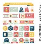 baby sale banner design flat...   Shutterstock .eps vector #226171432