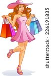 beautiful girl with shopping... | Shutterstock .eps vector #226191835
