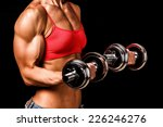 fit woman with barbells ... | Shutterstock . vector #226246276