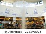 constanta romania   october 19 ...   Shutterstock . vector #226290025