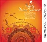 illustration of happy makar...   Shutterstock .eps vector #226294822