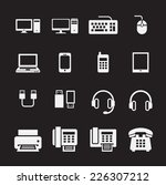 computer icon | Shutterstock .eps vector #226307212