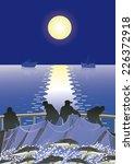 fishermen pull nets with tuna... | Shutterstock .eps vector #226372918