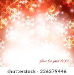 christmas abstract glowing... | Shutterstock .eps vector #226379446