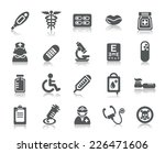 medical icon | Shutterstock .eps vector #226471606