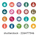 food and drinks color icons | Shutterstock .eps vector #226477546