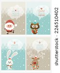 merry christmas  banner design... | Shutterstock .eps vector #226510402